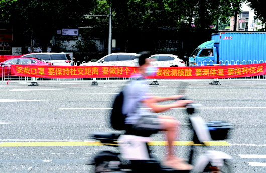 廣州恢復管控區對外交通