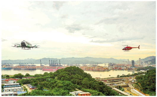 深圳試點探索融合空域下載人自動駕駛飛行器應用