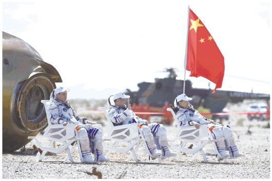 神舟十二號返回艙著陸,3名航天員順利出艙後平安抵京
