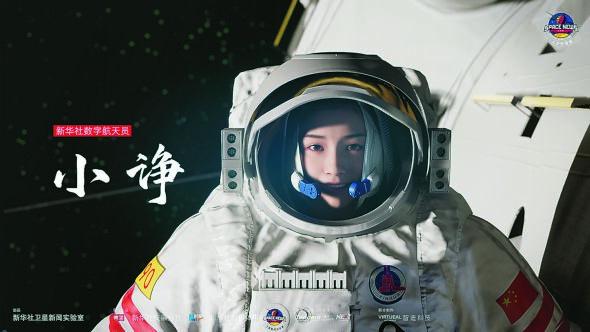 國社數字記者穿越時空講述中國人自己的太空故事