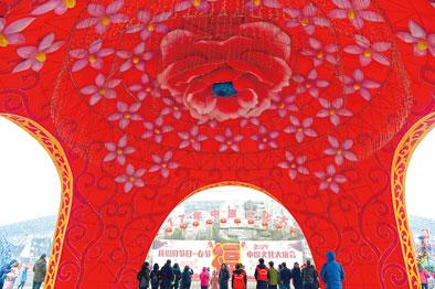庙会年俗闹新春