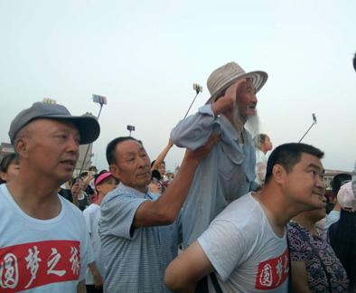 """三位""""老革命""""北京""""圓夢""""記"""