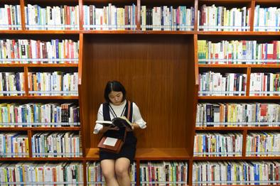 重慶商圈內首現自助圖書館
