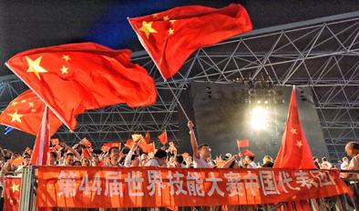 """52名中國""""年輕工匠""""參與世界技能大賽"""