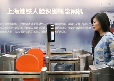 上海地鐵將逐步實現語音購票、刷臉進站