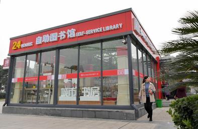 江西南昌首個24小時自助圖書館正式開放