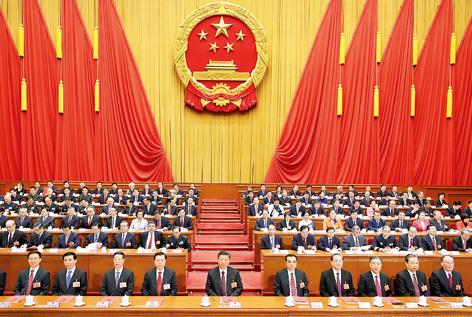 十三屆全國人大一次會議在京閉幕