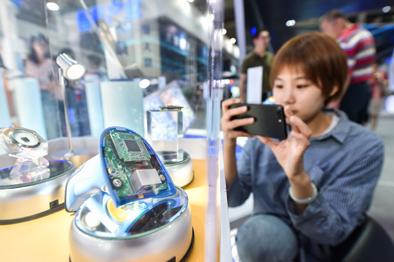 數字公民安全解碼芯片亮相數字中國建設成果展覽會