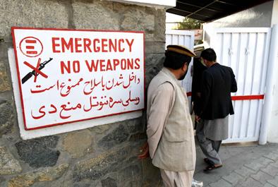 喀布爾一選民注冊站附近發生爆炸