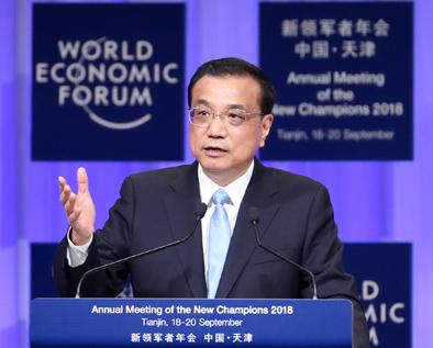 坚定维护经济全球化 增强发展包容性