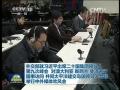 外交部就习近平出席G20峰会并访问澳大利亚等三国举行媒体吹风会